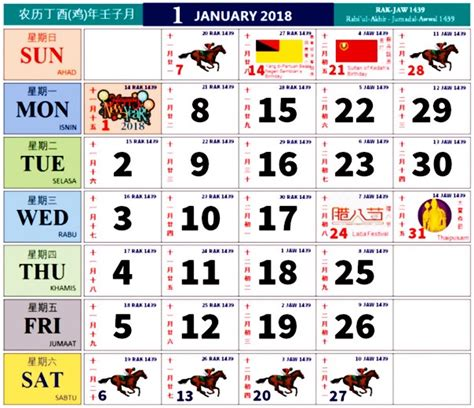 kalendar malaysia calendar printable holidays