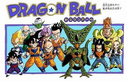 Cell Android Dragon Ball Dbz Manga Trunks