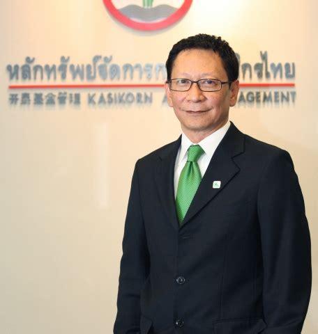 บลจ.กสิกรไทย เตรียมจ่ายปันผลกองทุน WHAPF อีกกว่า 145 ล้าน ...