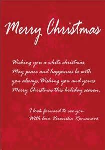 weihnachtssprüche kostenlos weihnachtssprüche englisch weihnachten