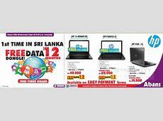 Suv Prices Sri Lanka 2017, 2018, 2019 Ford Price