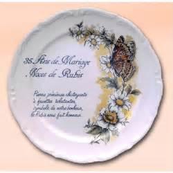 anniversaire de mariage noce assiette anniversaire de mariage 35 ans noces de rubis achat vente assiette jetable cdiscount