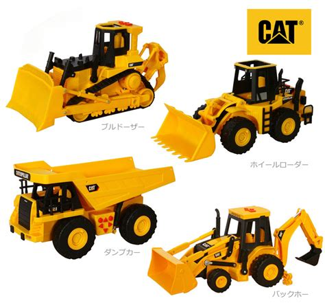 rtor | Rakuten Global Market: CAT wheel loader and dump ...
