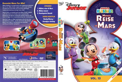 Mickey Mouse Clubhouse Vol. 13