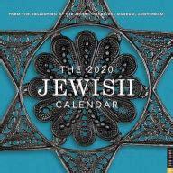 calendars barnes noble