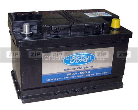 batterie ford focus как снять заменить аккумулятор на форд фокус фото и