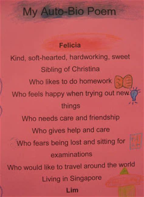 class blog  auto bio poems