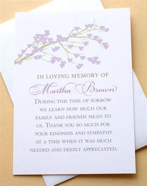 sympathy   cards   branch  purple  zdesigns