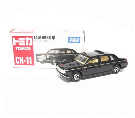 takara diecast vehicle cn11 faw hong qi asia bandai gundam kits premium shop