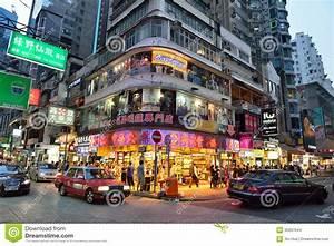 Hong Kong Street View editorial stock image Image of