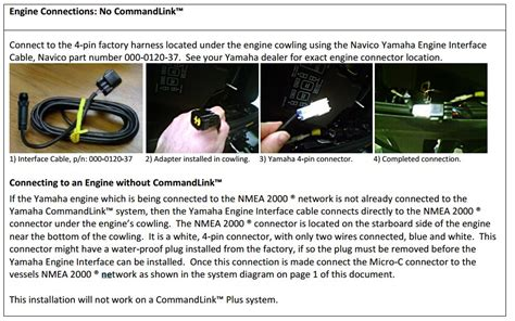 000 0120 37 lowrance yamaha engine to nmea 2000 network interface cable for only 99 95