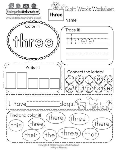 sight words kindergarten printable butler website
