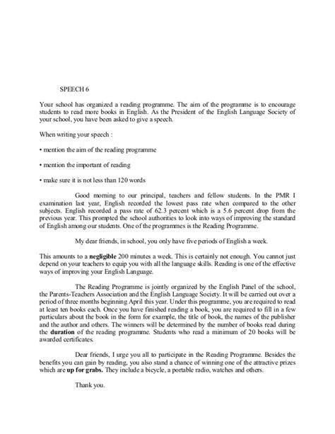pt speech essay sample