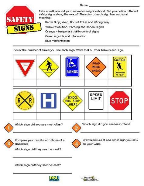 safety signs esl fun math teacher resources health