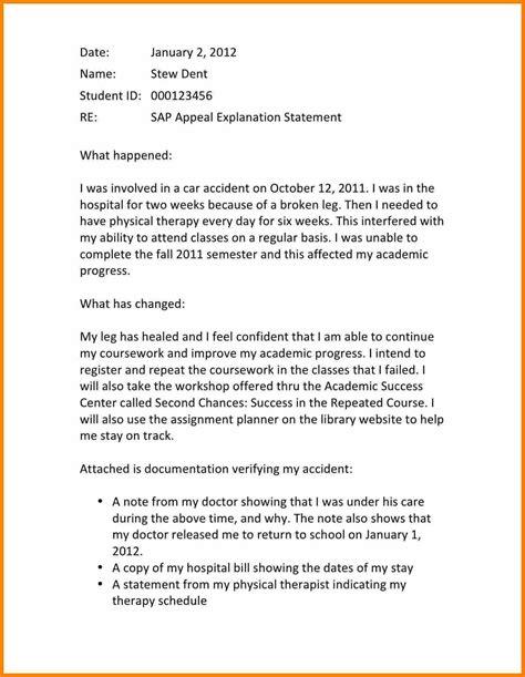 write  grade appeal letter sample appeal letter