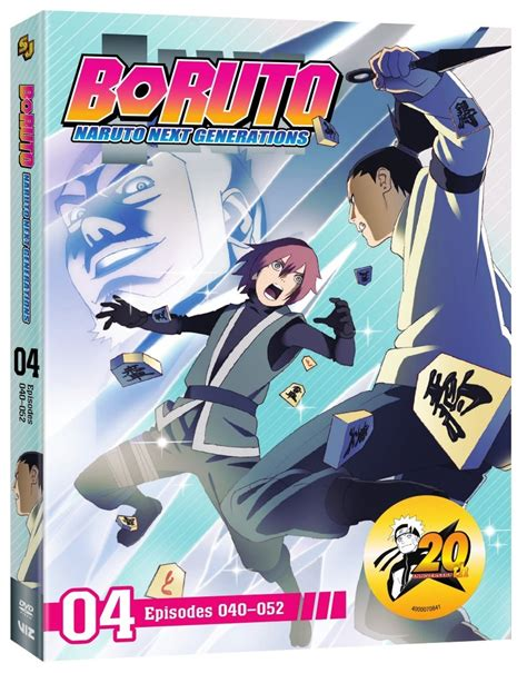 boruto naruto  generations set  dvd