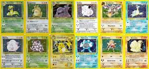 pokemon cards 7 free hd wallpaper