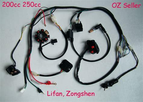 complete electrics atv 200cc 250cc cdi wire harness