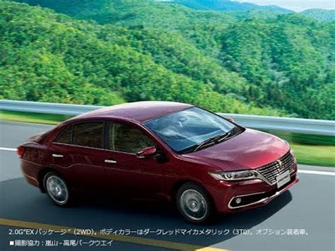 toyota premio  color  price youtube