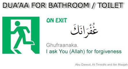 printable dua for entering the bathroom dua on exit from bathroom toilet quran2hadith