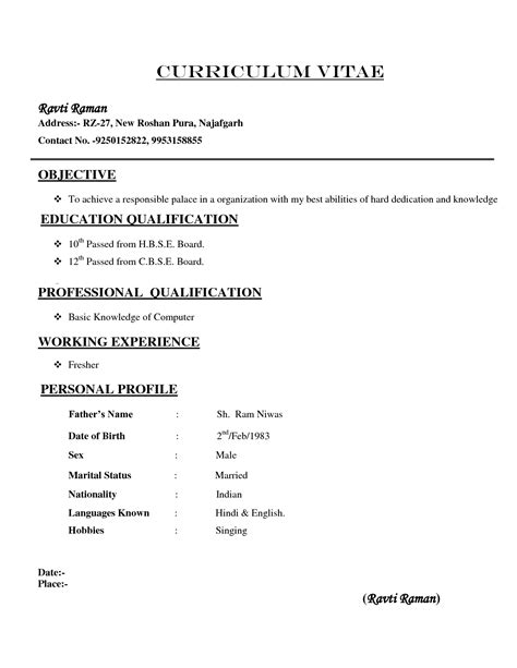 basic resume format  freshers sample downloads