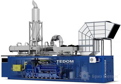 Tedom quanto d1200 газовая электростанция 1 200 квт за 750.