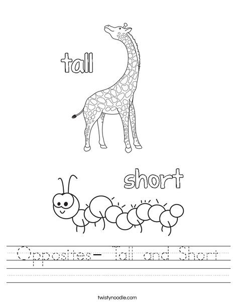 opposites tall  short worksheet twisty noodle
