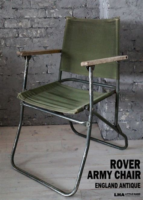 antique rover army chair folding chair フォールディング