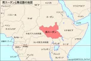 スーダン:南スーダンと周辺国の地図 - 旅行のとも、ZenTech