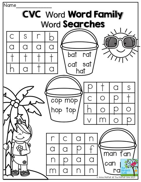 cvc word searches these are a great way to get beginning