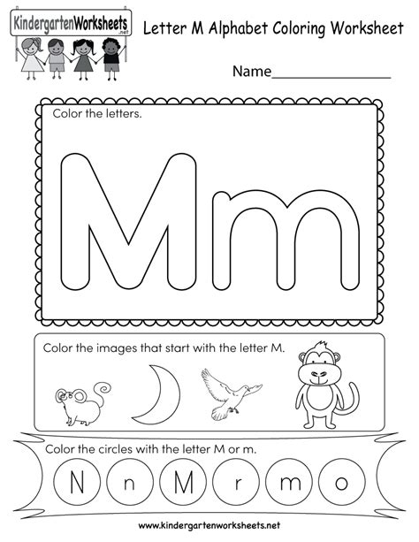 letter pp coloring pages coloring pages