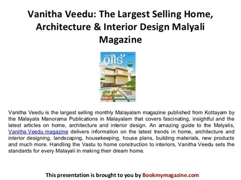 selling home interior products selling home interior products selling your home is