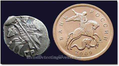 coin macro photography