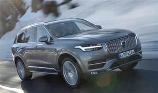 2017 XC90 Volvo