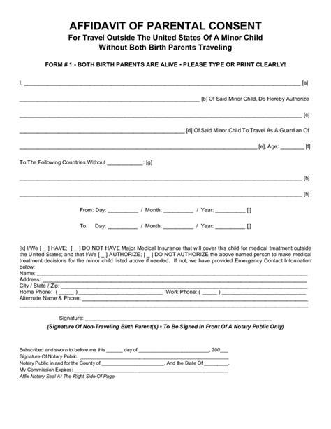 parental consent form  child travel