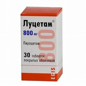 Лекарство от артроза инструкция цена отзывы