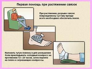 Артроз таранно-ладьевидного сочленения 2 степени лечение