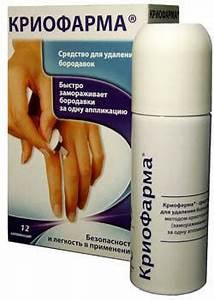 Криофарма средство для удаления бородавок отзывы