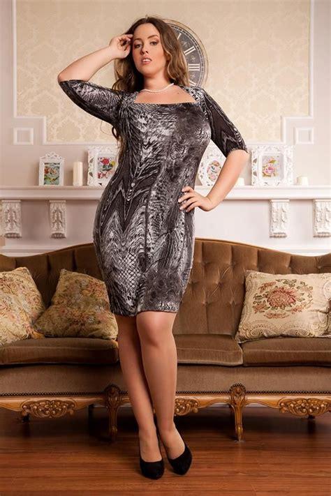 Plus Size Model Viktoria Manas We Are Big Curvey And
