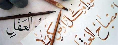 learn arabic oupblog