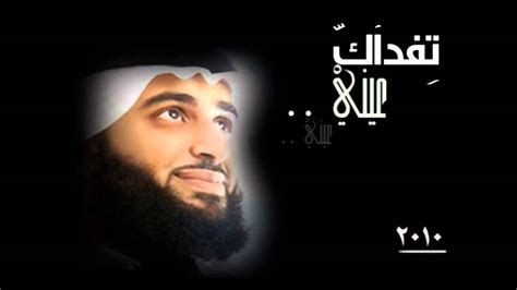 Nasheed I Jihad Al-yafi3i I تفداكْ عيني