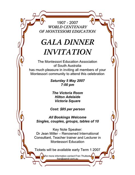 gala dinner invitation samples