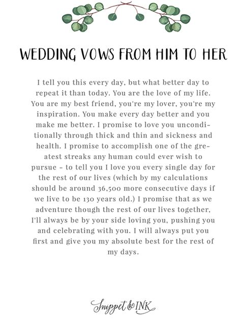 personalized real wedding vows  youll love snippet ink