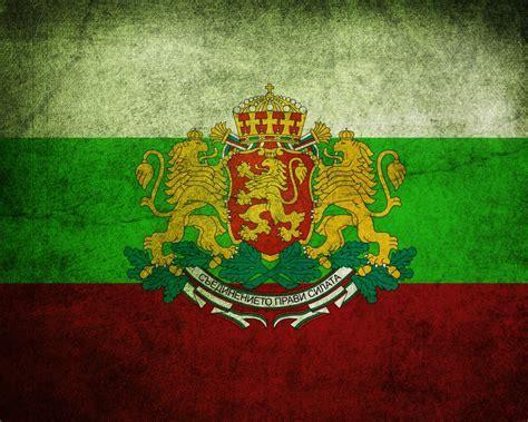 Bulgaria Flag ? WeNeedFun