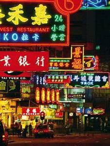 1000 images about chinese neon on Pinterest