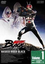 this is kamen rider black kamen rider wiki powered by wikia