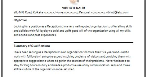 receptionist resume sle 2014 10000 cv and resume sles with free receptionist resume format