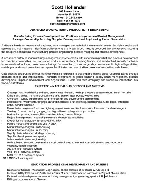 resume advanced manufacturing process