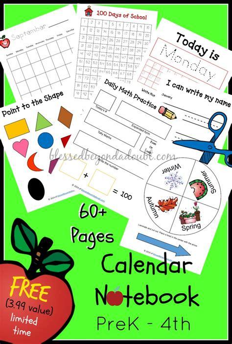 page calendar notebook subscriber freebie homeschool