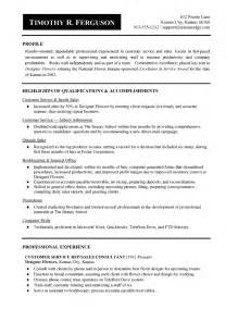 retail assistant resume sle australia milton中英文简历工作室 简历样本 英文简历2
